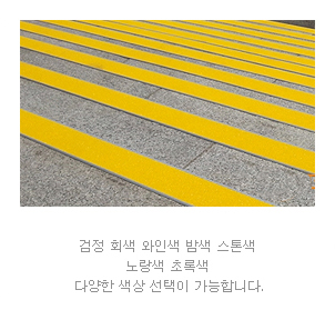검정 회색 와인색 밤색 스톤색 노란색 초록색 다양한 색상 선택이 가능합니다.
