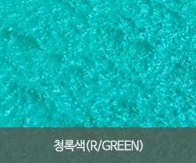 더존논슬립ZONE 청록색(R/GREEN)