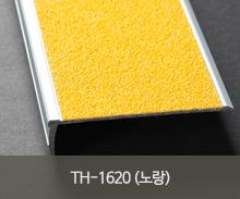 TH-1620