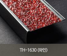 TH-1630
