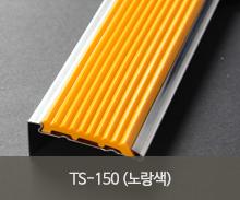 TS-150
